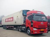 w88Win优德到广州运输